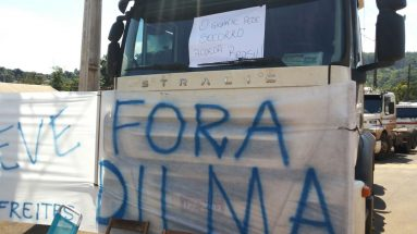 Caminhada pela região apoiando as manifestações (27/02/2015)